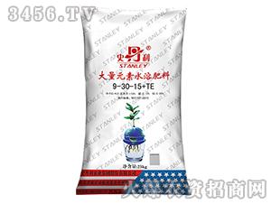 大量元素水溶肥料9-30-15+TE-史丹利