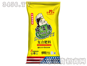 纯硫基复合肥料20-10-21(升级海藻型)-史丹利