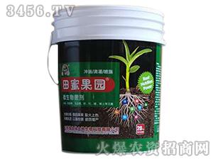 微生物菌剂-田密果园-绿土地