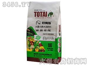 大量元素水溶肥料20-20-10+TE-双拇指-绿土地