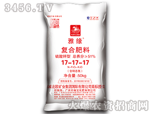 硫酸钾型复合肥料17-17-17-雅缘-植宝化肥