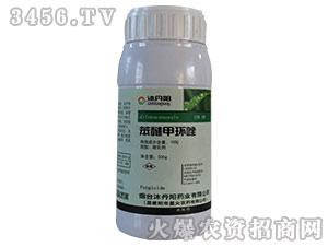 10%苯醚甲环唑微乳剂-蓝高-沐丹阳