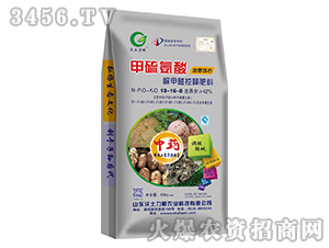 甲硫氨酸脲甲醛控释肥料18-16-8-沃土力根