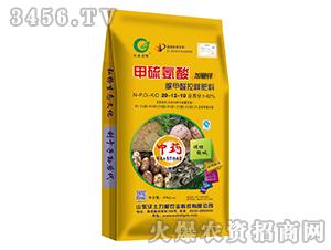 甲硫氨酸加硼锌脲甲醛控释肥料20-12-10-沃土力根