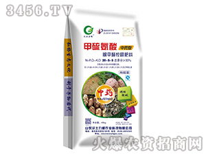 甲硫氨酸脲甲醛控释肥料20-5-5-沃土力根