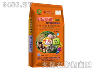 甲硫氨酸脲甲醛控释肥料16-8-18-沃土力根