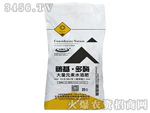 大量元素水溶肥13-6-30+TE(高钾型)-碳基・多酶-铭晟生物