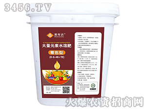大量元素水溶肥0-6-48+TE(着色型)-美年达