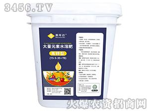 大量元素水溶肥15-5-35+TE(高钾型)-美年达