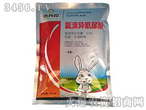 50%氯溴异氰尿酸可溶粉剂-沐丹阳