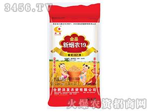 新烟农19-涡星金品-东星农业