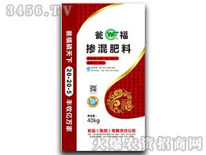 高浓度掺混肥20-20-5-瓮福集团
