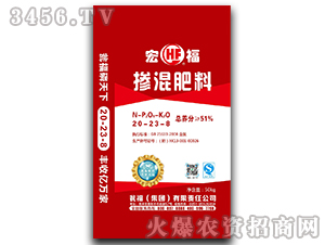 高浓度掺混肥20-23-8-瓮福集团
