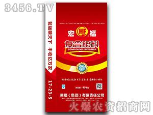氨化氯基复合肥17-23-5-宏福-瓮福集团