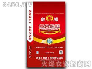 50kg氨化氯基复合肥17-23-5-宏福-瓮福集团