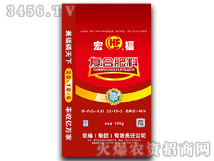 50kg氨化氯基复合肥25-10-5-宏福-瓮福集团