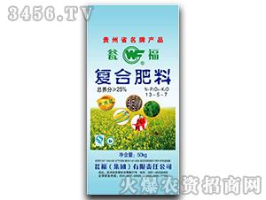 50kg氨化氯基复合肥13-5-7-瓮福集团