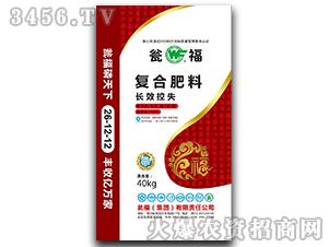 氨化氯基复合肥26-12-12-瓮福集团