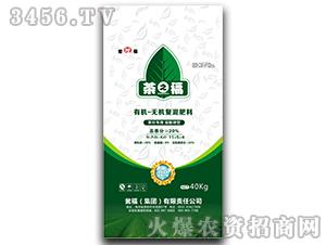 有机-无机复合肥料11-5-4-茶之福-瓮福集团