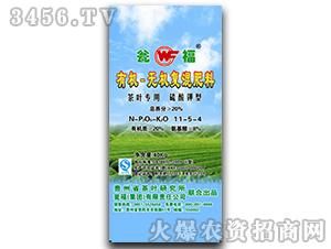 有机-无机复合肥料11-5-4-瓮福集团