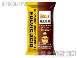磷酸二铵16-42-0-金安-瓮福集团