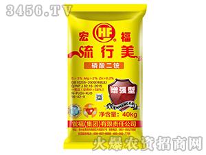 磷酸二铵-流行美-瓮福集团