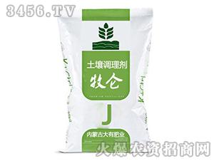 土壤调理剂-牧仑-大有生物