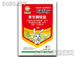 80%草甘膦铵盐可溶粒剂-沐丹阳