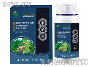 花生大豆专用微量元素水溶肥料(套装)-丰尔利