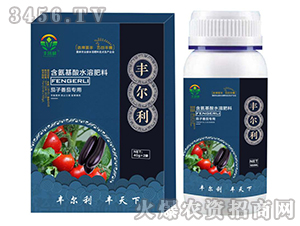 茄子番茄专用含氨基酸水溶肥料(套装)-丰尔利