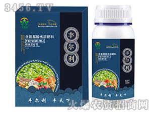 根块茎专用含氨基酸水溶肥料(套餐)-丰尔利