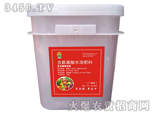 含氨基酸水溶肥料(多元素螯合型)-丰尔利