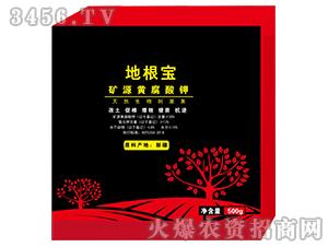 矿源黄腐酸钾-地根宝-盛四季