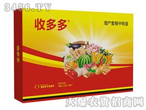 植物增产套餐中转盒-收多多-盛四季