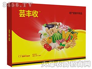 作物增产套餐-芸丰收-盛四季