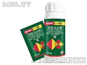 溴氰吡虫啉-华生强劲加强型-上品生物
