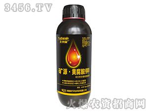 矿源·黄腐酸钾-土长金-润方农业
