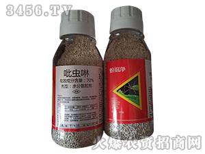 70%吡虫啉水分散粒剂-蚜虱净-欧迪亚