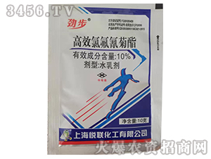 10%高效氯氟氰菊酯(水乳)-神龙农业