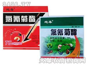 5%氯氰菊酯-地毒-神龙农业