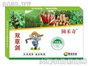 经济作物苗后高效除草剂-双草剑-永丰农业