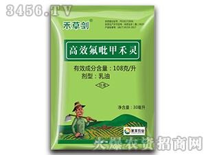 高效氟吡甲禾灵-禾草剑-永丰农业