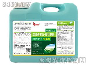 平衡型深海鱼蛋白·聚谷氨酸170-170-170+TE-叶媚-荣鑫