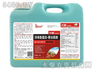 高钾型深海鱼蛋白·聚谷氨酸80-120-300+TE-叶媚-荣鑫