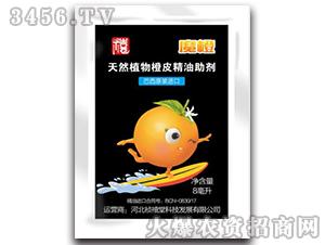 天然植物橙皮精油助剂-魔橙-祯禧堂