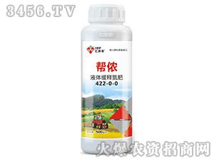 液体缓释氮肥422-0-0-帮侬-汇多丰