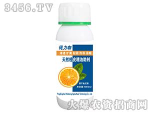 天然橙皮精油助剂-得力咖-美尚