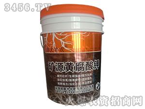 矿源黄腐酸钾-九迪商贸