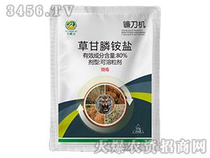 80%草甘膦铵盐可溶粒剂-镰刀机-土成金