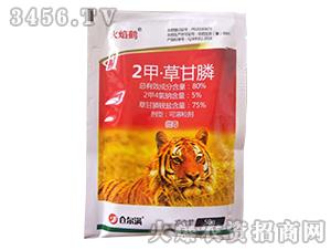 80%2甲·草甘膦可溶粒剂-火焰鹤-土成金